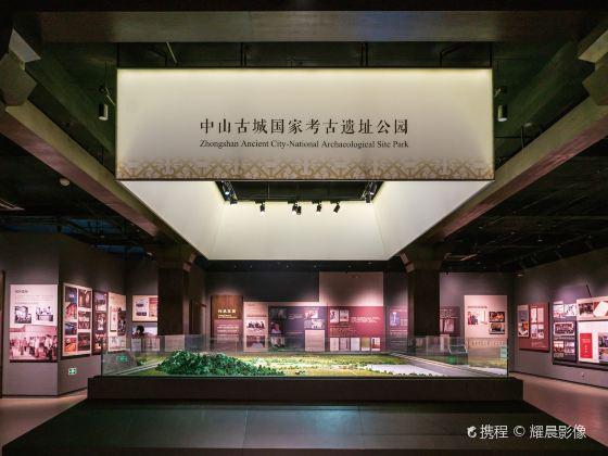Zhong Shan Guowangling Wenwu Exhibition Hall