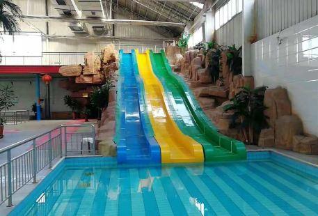 Beiwang Children's Park