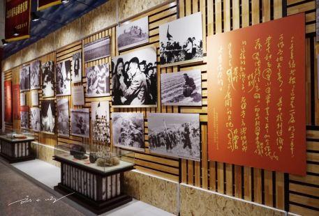 Zhiqing Museum
