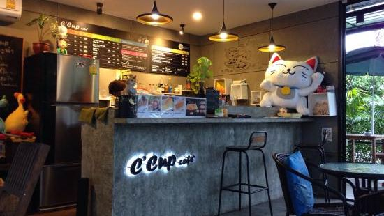 C'Cup Cafe