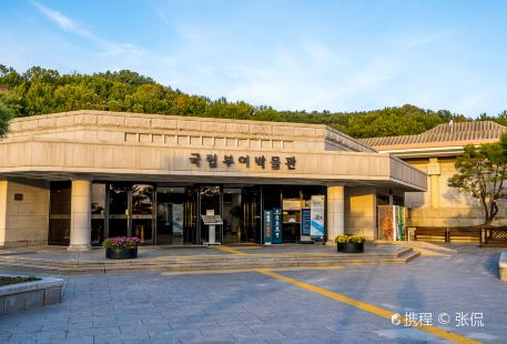 Buyeo National Museum