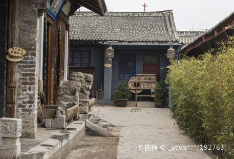 韓城民俗博物院