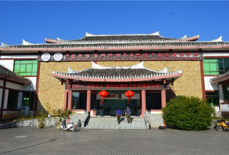 Shijie Ziran Yichan Delibo Zhanshi Center