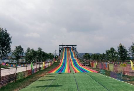 Qinghaihu Theme Amusement Park