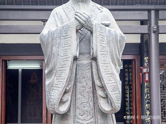 Shigu Academy