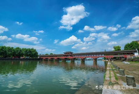 Shuxi Bridge