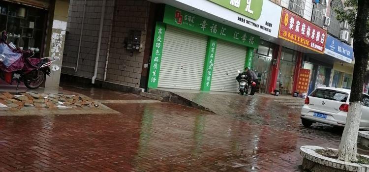 黎家桂林米粉店1