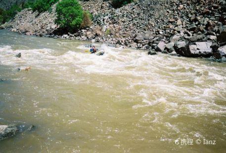Davao River Water Rafting