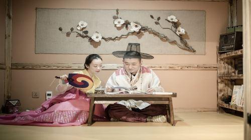 Korean Folk Culture Experience Hall