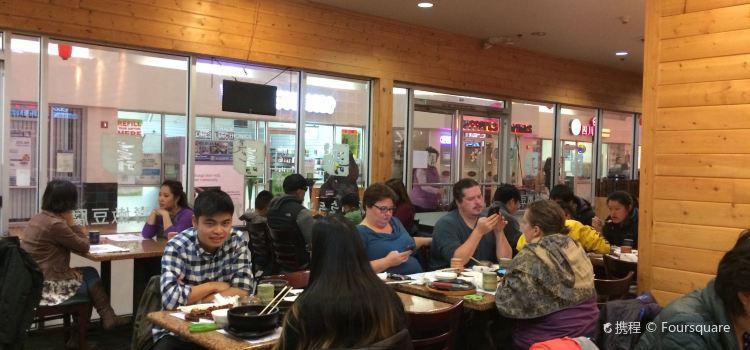 Jang Soo Tofu Restaurant1
