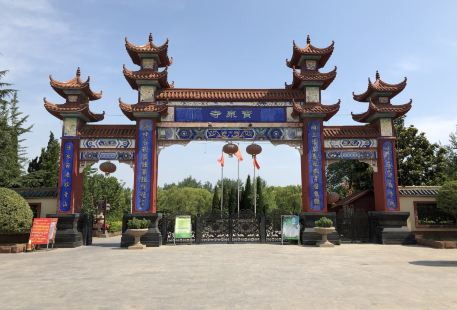 Luozhuang Baoquan Temple Park