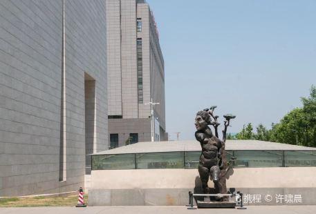 Shandong Gallery