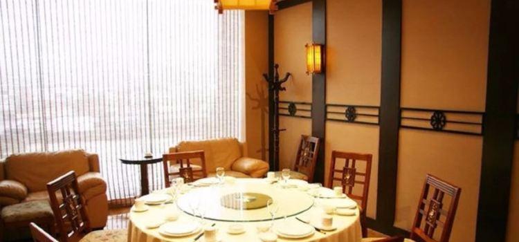 承譽德大酒店餐廳