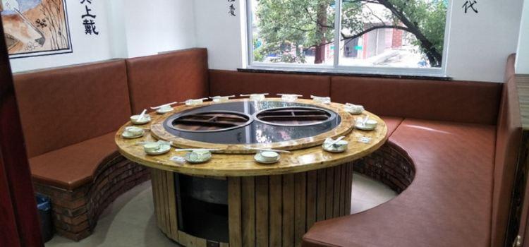 東北鐵鍋燉2