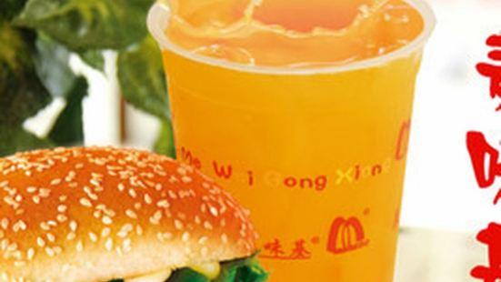 麥味基漢堡(橋北新華店)