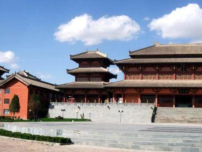 Chengji Culture City