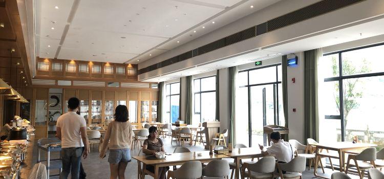 心泊酒店·心味霧裡餐廳2