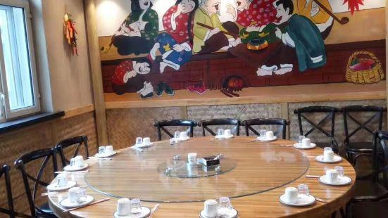 金手勺菜館