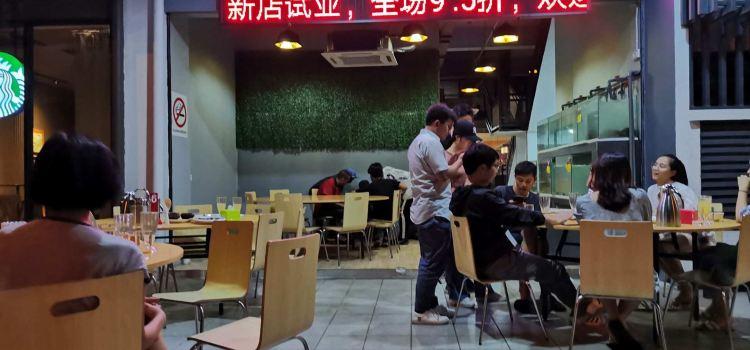 湘廚海鮮樓3