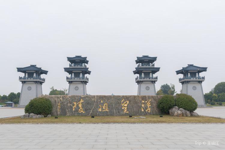 Ming Ancestors Mausoleum1