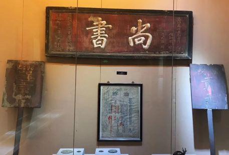 Huangshan Xueyuan Huizhou Culture Exhibition Hall