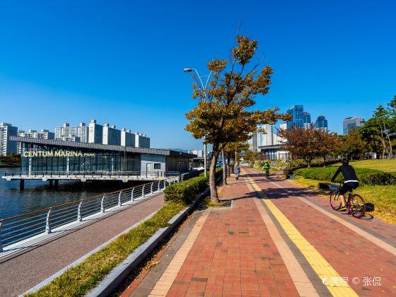 APEC Naru Park