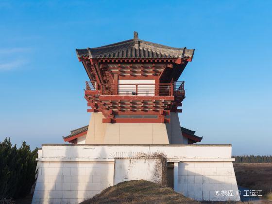 漢陽陵博物館