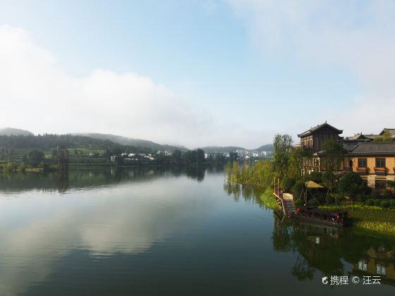 Danzhai Wanda Town