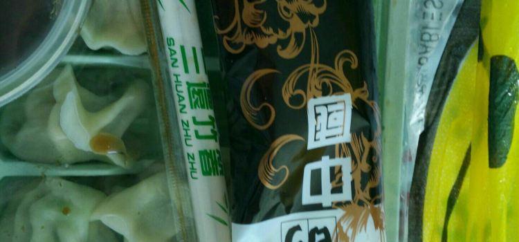 川香奇香砂鍋王2