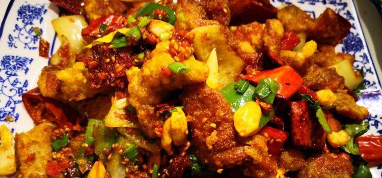 Szechuan kitchen chuanwei Kitchen3