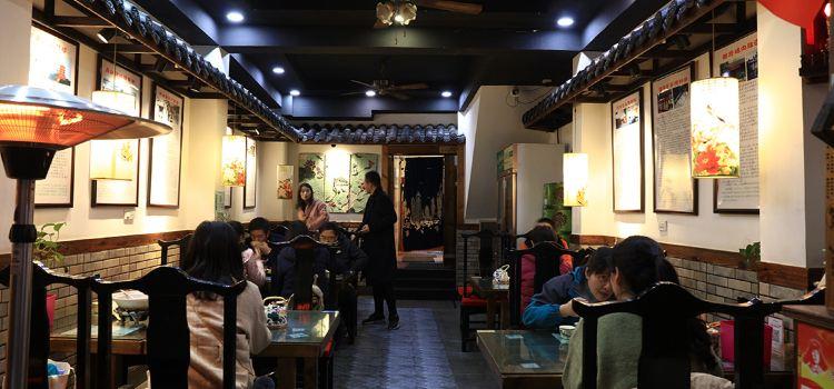 老宅藕香武昌魚(黃鶴樓店)1