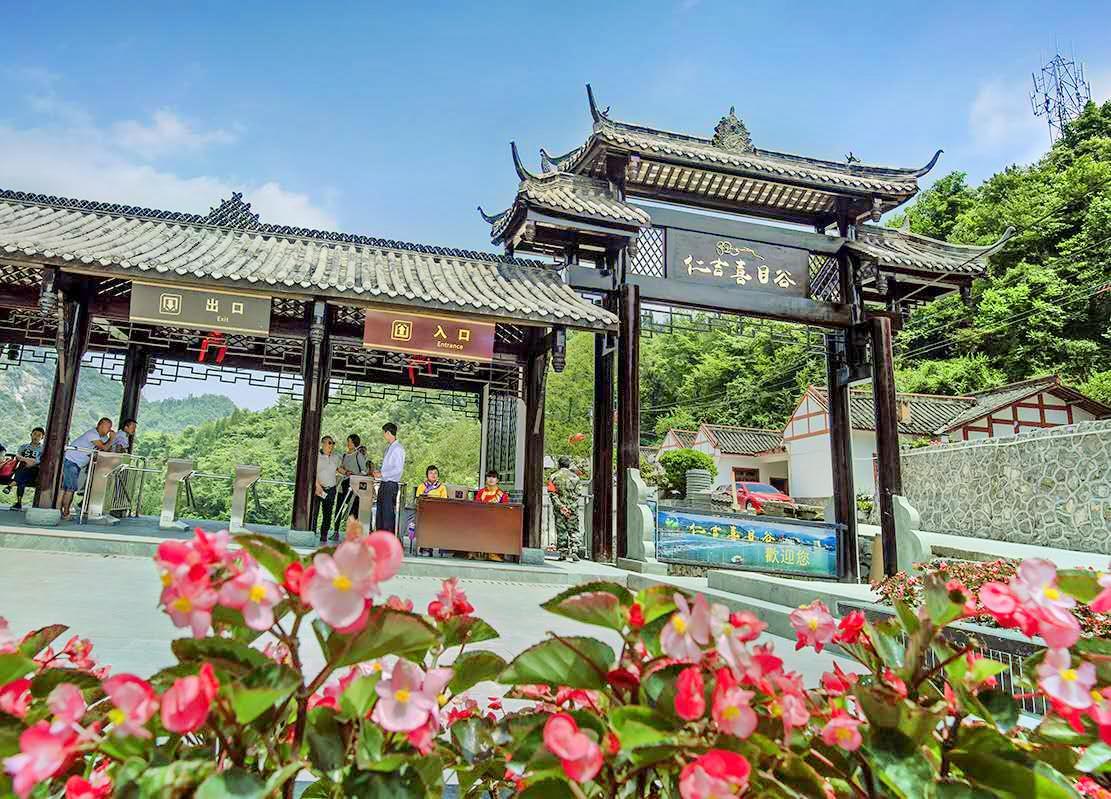 Renji Ximu Valley