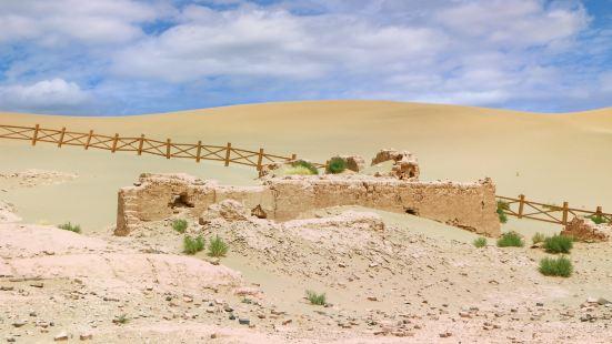 Yaowangdong Ruins