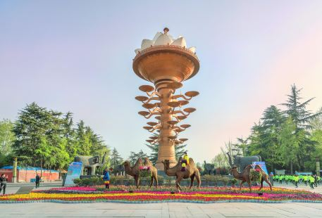 Baoji People's Park
