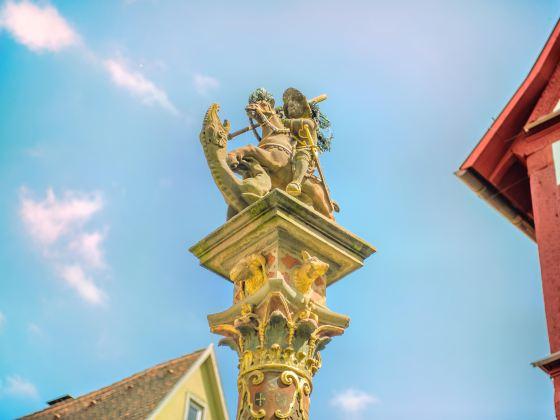 St.Georgsbrunnen