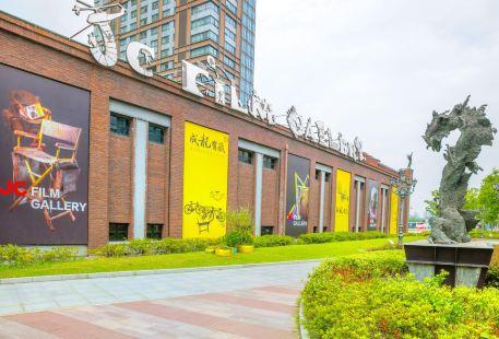 JC Film Gallery