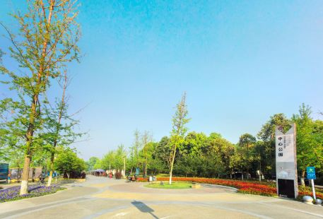 Shuangliu Center Park