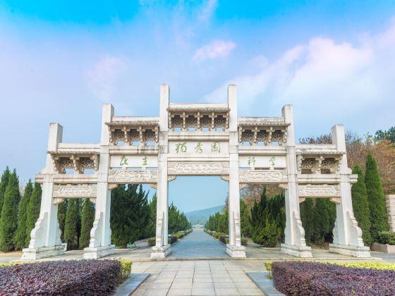 Duxiuyuan