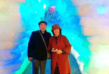 Jinshan Aisinuo International Ice and Snow Carnival