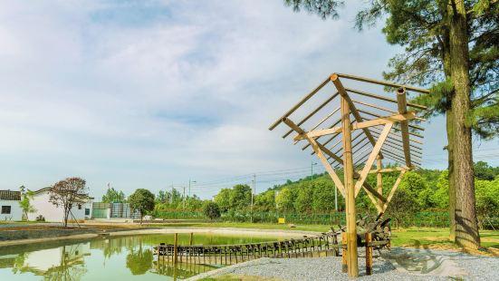 우추 농경 문화원