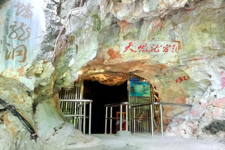 Panlong (Dragon) Cave