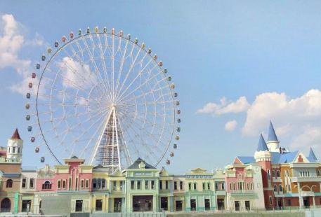 Liupanwanmei Amusement Park