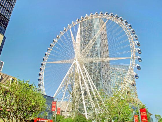 Quanzhou Eye Ferris Wheel