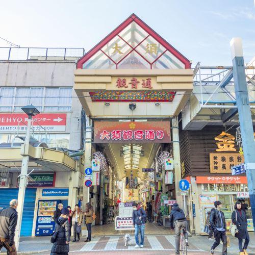 大須商業街