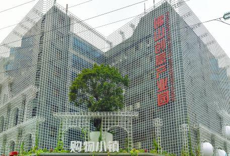 Foshan Pioneer Industrial Park