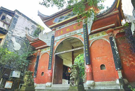 Baolun Temple