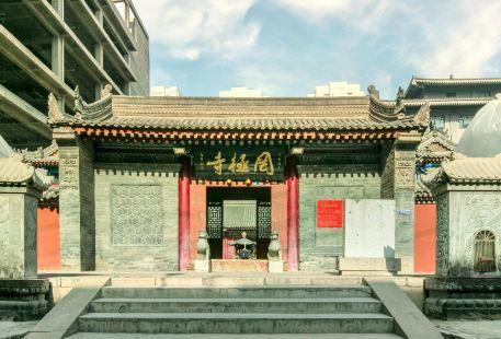 Wang Ji Temple