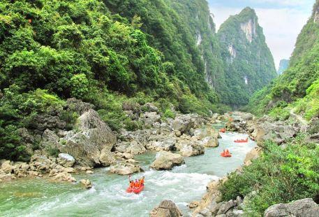 Libo Shuichun River Rafting
