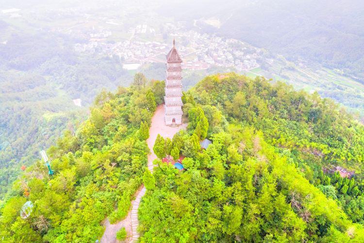 Chicheng Mountain
