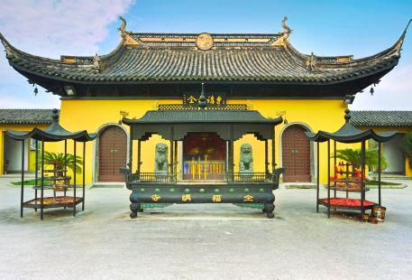 Quanfu Temple